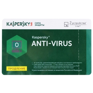 ПО Kaspersky Anti-Virus Russian 2-Desktop 1 year Renewal Card (KL1171ROBFR